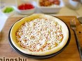 番茄披萨的做法 步骤3