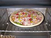 番茄披萨的做法 步骤6