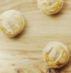 全家都爱的老婆饼,这样做最美味! | 《君之烘焙日记》视频