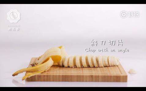 香蕉切片状
