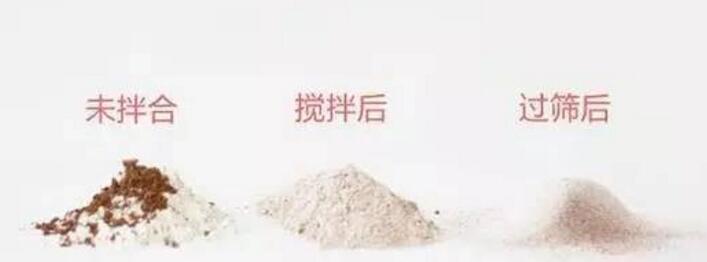 未搅拌、搅拌和过筛后面粉的区别
