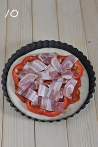 厚底鲜虾培根披萨的做法 步骤10