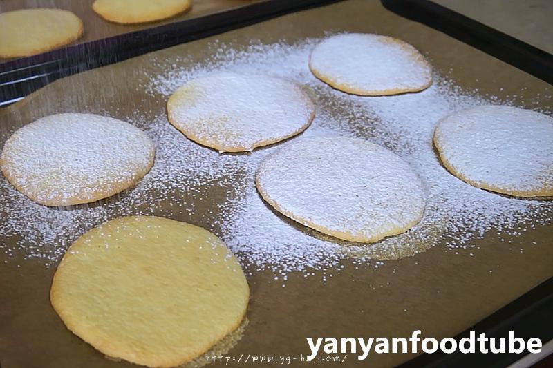 奶油元宝小蛋糕 Yuanbao Cake的做法 步骤9