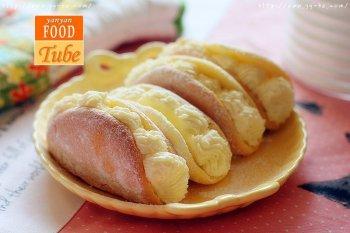 奶油元宝小蛋糕 Yuanbao