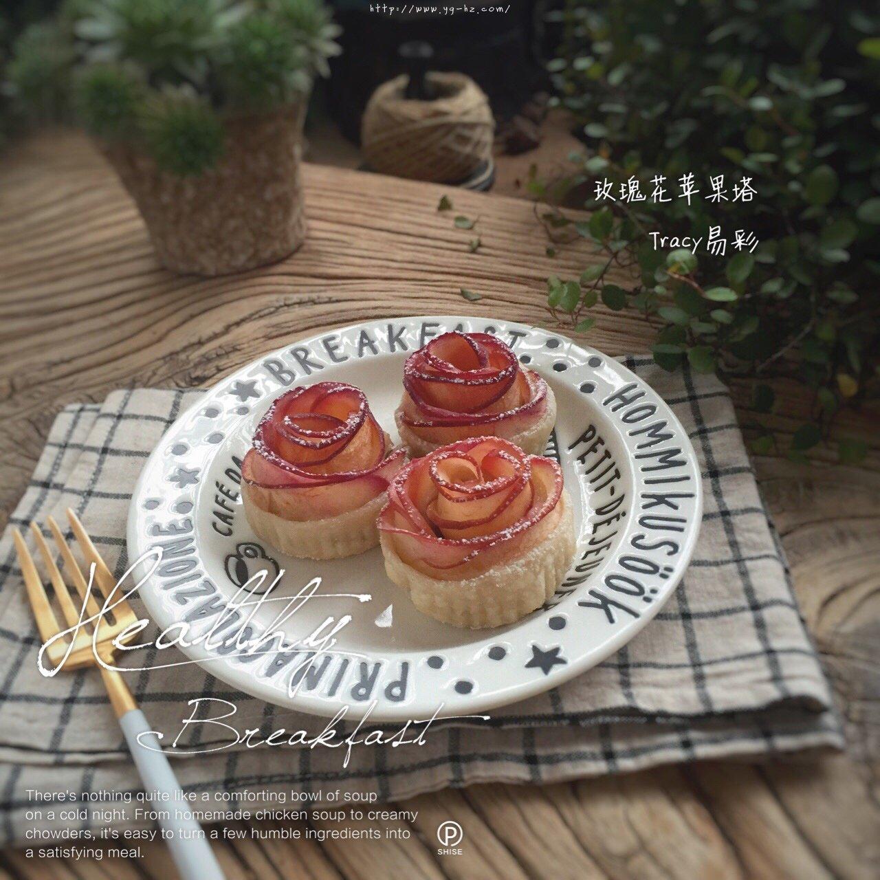 花式蛋挞做法大全图解