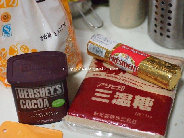 巧克力酥皮泡芙的做法 步骤1