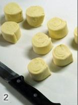 奇异果蛋挞的做法 步骤2