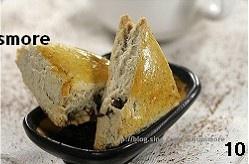 黑麦葡萄干司康的做法 步骤10