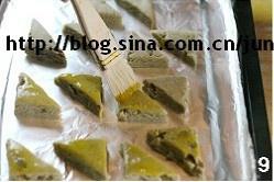 黑麦葡萄干司康的做法 步骤9