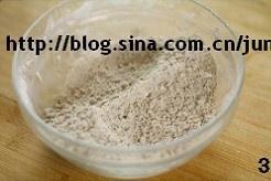 黑麦葡萄干司康的做法 步骤3