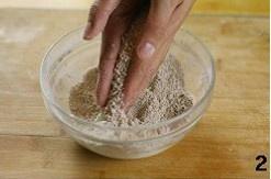 黑麦葡萄干司康的做法 步骤2