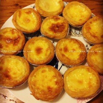 葡式蛋挞(全蛋12个量)