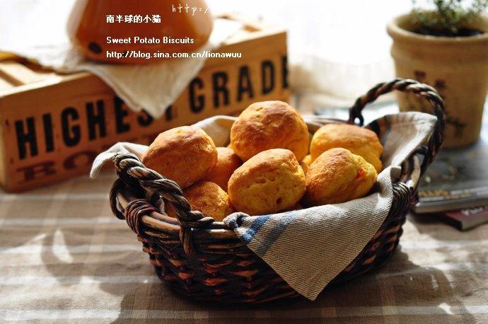 酵母版红薯司康的做法 步骤5