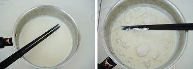 紫薯蛋挞的做法 步骤3