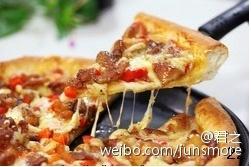 黑椒鸡肉比萨(君之配方)的做法 步骤21