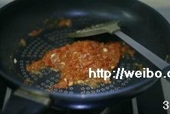 黑椒鸡肉比萨(君之配方)的做法 步骤3