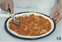 黑椒鸡肉比萨(君之配方)的做法 步骤18