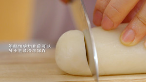 烤年糕红豆汤的做法 步骤11
