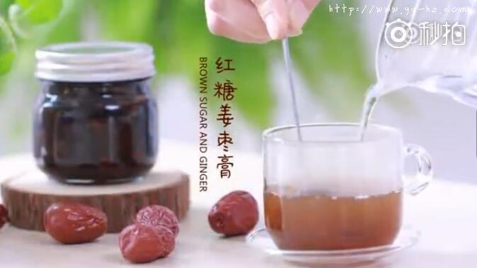 红糖姜枣膏的做法视频