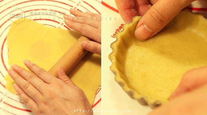 清爽柠檬挞的做法 步骤3