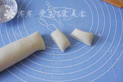千层酥皮蛋挞皮的做法 步骤11