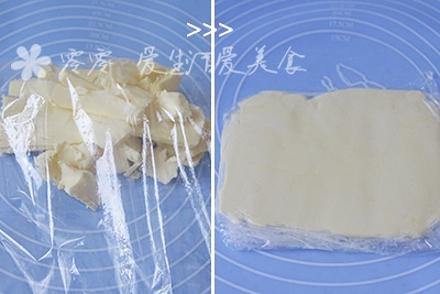 千层酥皮蛋挞皮的做法 步骤5