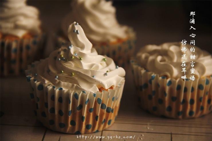 淡奶油纸杯蛋糕的做法 步骤8