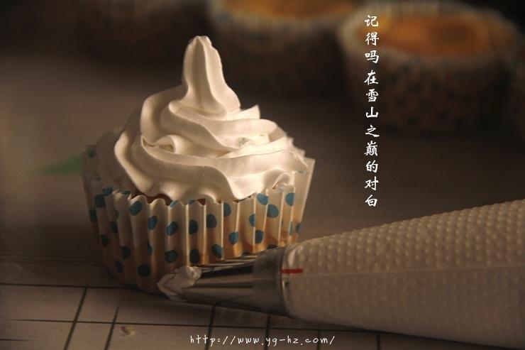 淡奶油纸杯蛋糕的做法 步骤7