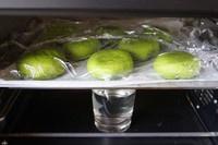 抹茶豆沙小面包(无油脂)的做法 步骤17