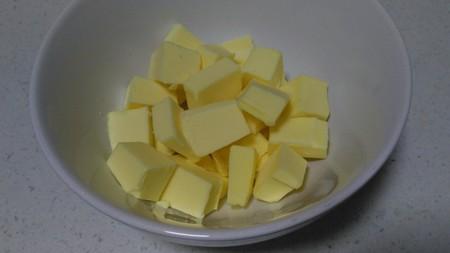 超级简单的柠檬饼干(君之版)的做法 步骤2