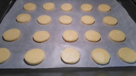 超级简单的柠檬饼干(君之版)的做法 步骤7