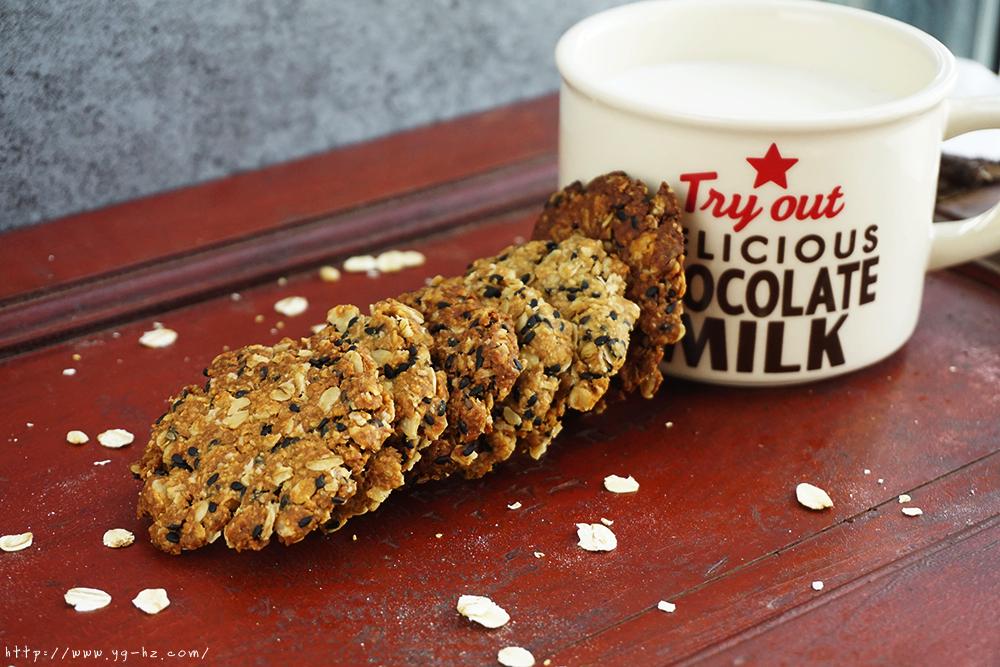 减脂暖宫好伙伴:红糖燕麦饼干的做法 步骤6