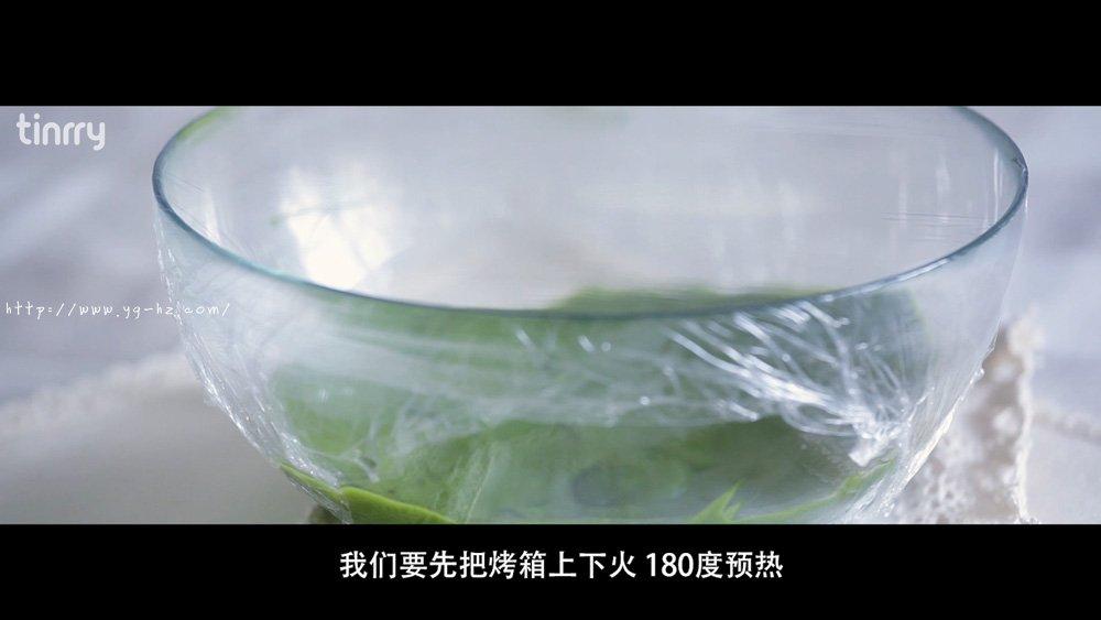 抹茶舒芙蕾的做法 步骤13