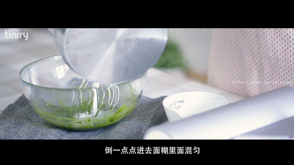 抹茶舒芙蕾的做法 步骤9