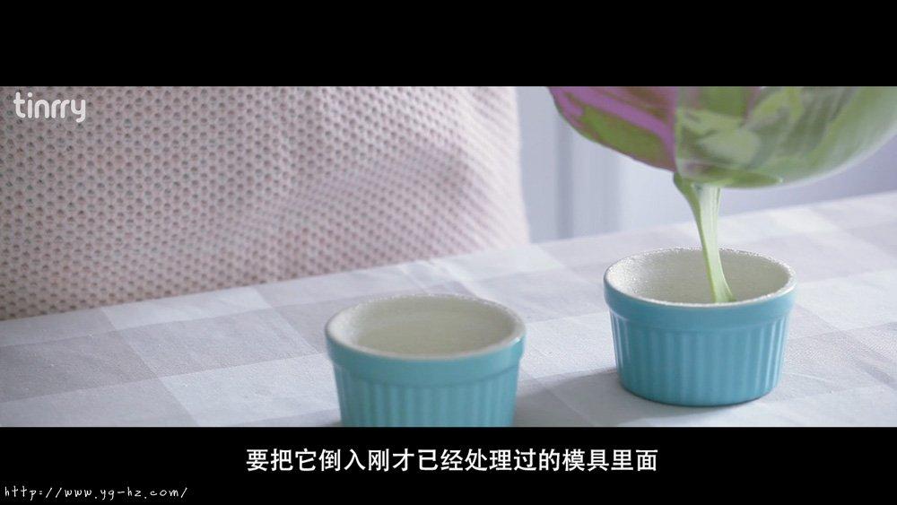 抹茶舒芙蕾的做法 步骤16