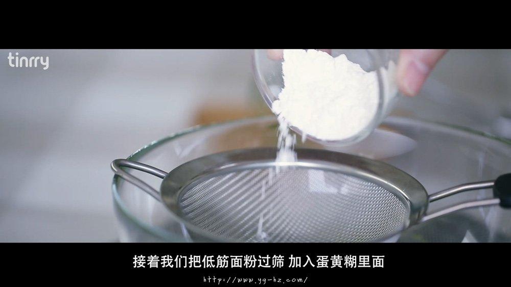 抹茶舒芙蕾的做法 步骤7