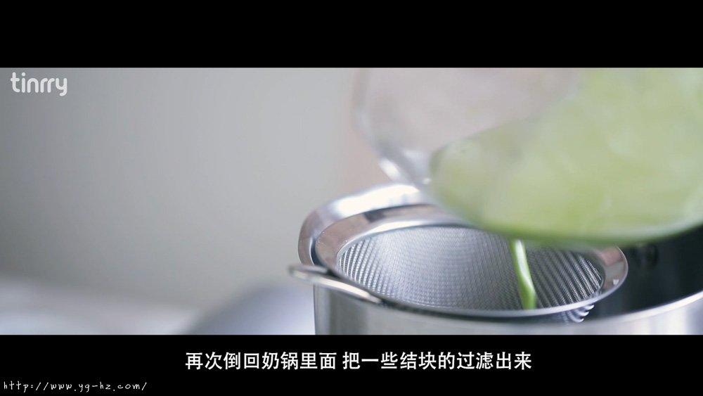 抹茶舒芙蕾的做法 步骤10
