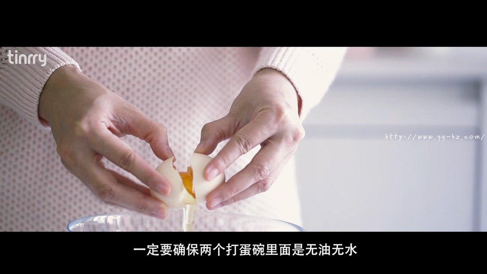 抹茶舒芙蕾的做法 步骤5