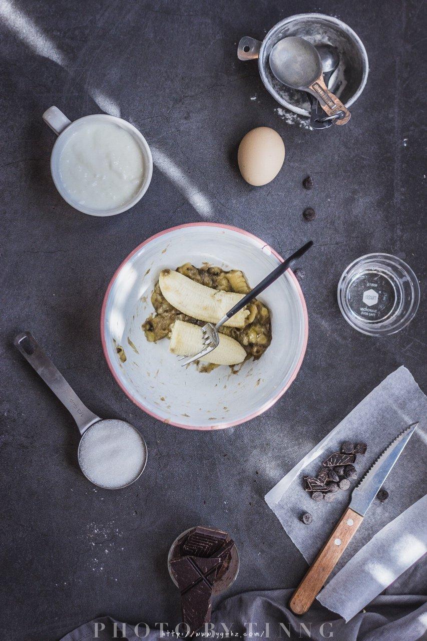 香蕉巧克力酸奶马芬的做法 步骤3