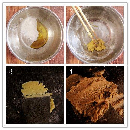 油盐千层烧饼的做法 步骤2