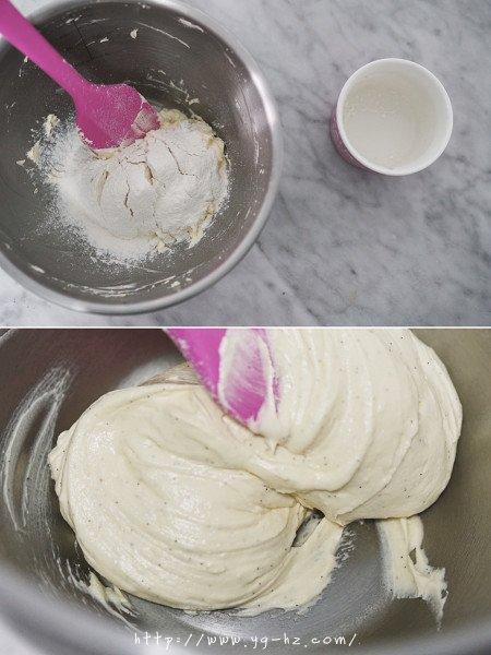 法国总统烘焙学院-香草巧克力大理石磅蛋糕的做法 步骤7