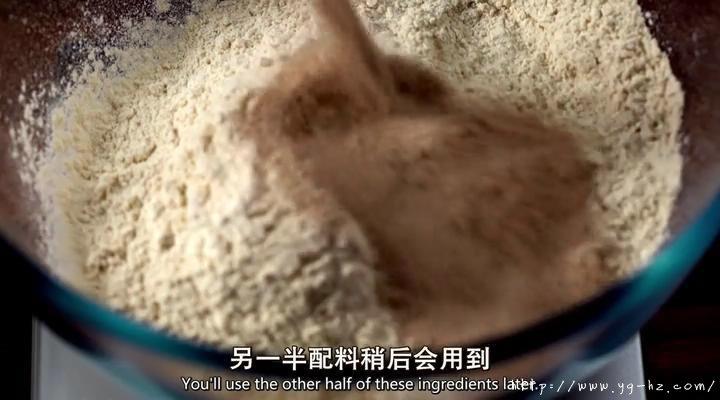 【保罗教你做面包】 夏巴塔 Ciabatta的做法 步骤1