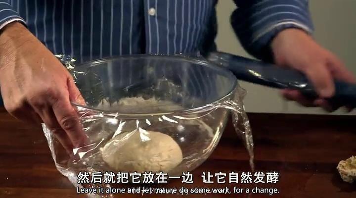 【保罗教你做面包】 夏巴塔 Ciabatta的做法 步骤4
