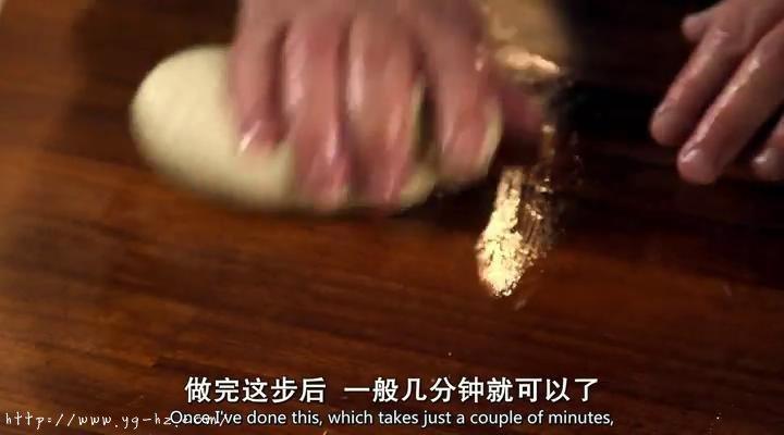 【保罗教你做面包】 夏巴塔 Ciabatta的做法 步骤3
