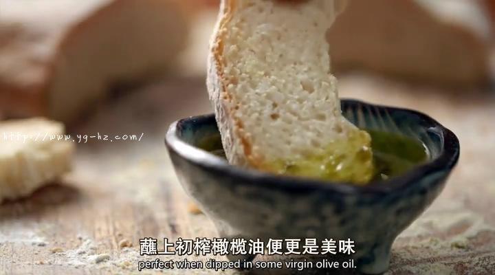 【保罗教你做面包】 夏巴塔 Ciabatta的做法 步骤18