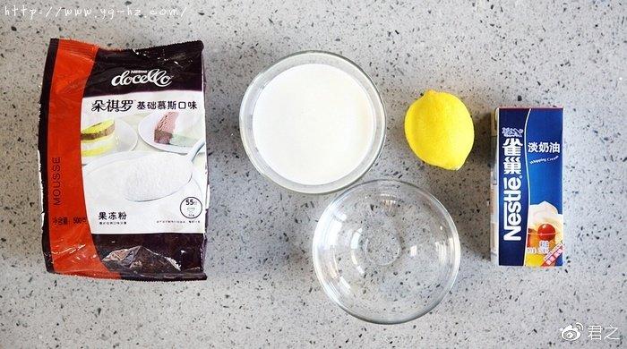 柠檬酸奶慕斯雪糕,炎炎夏日好享受 - yg-hz.com