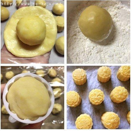 超详细图解版--流心奶黄月饼的做法 步骤31