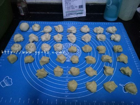 苏式红豆沙月饼的做法 步骤2