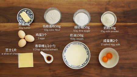 流心奶黄月饼(无吉士粉/转化糖浆版本)【曼食慢语】的做法 步骤6