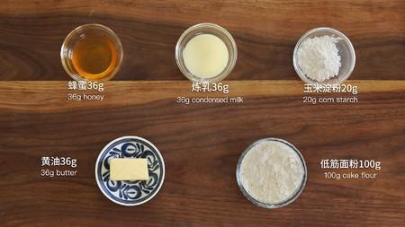 流心奶黄月饼(无吉士粉/转化糖浆版本)【曼食慢语】的做法 步骤13